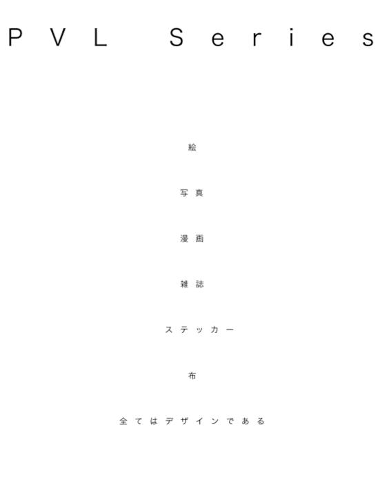 スクリーンショット 2018-07-17 15.08.51
